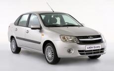 LADA Grantа является самым продаваемым автомобилем в Поволжье