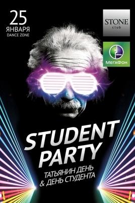 Student party постер