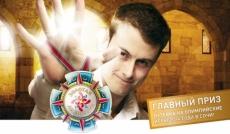 «Ростелеком» зарегистрировал 30-тысячного участника «Золотой лихорадки» в Марий Эл