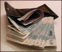 Заработную плату россиянам, возможно, будут выдавать чаще