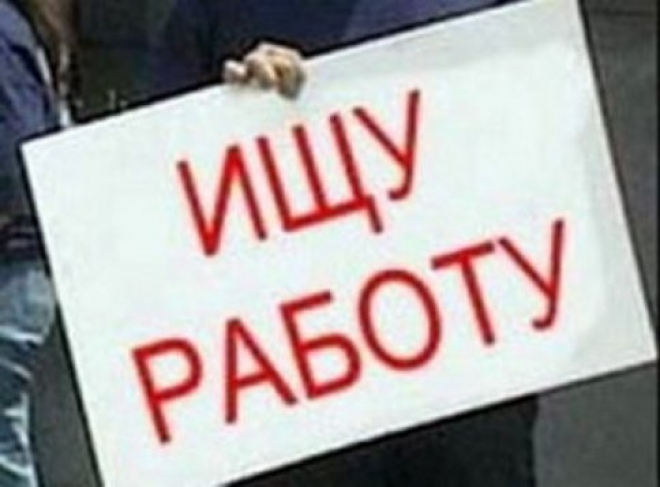 В России хотят возобновить трудоустройство по предварительному заказу