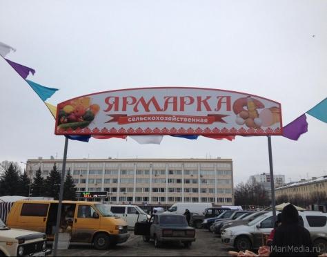 На площади Ленина раскинутся ярмарочные ряды