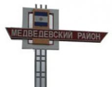 Самым благоустроенным местом в Марий Эл признан Медведевский район