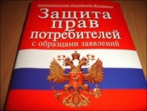 Роспотребнадзор пообщался с операторами связи Марий Эл