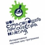 Научное воскресенье в Национальном музее им. Т. Евсеева.