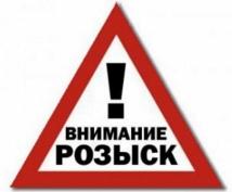 Миллион рублей заплатят за информацию о маньяке