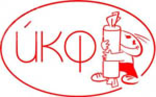 Официальный представитель ОАО «Йошкар-олинская кондитерская фабрика» опроверг информацию о прекращении работы предприятия