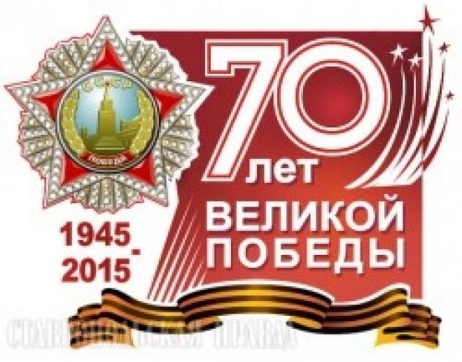 В Марий Эл идет подготовка к празднованию 70-й годовщины Победы