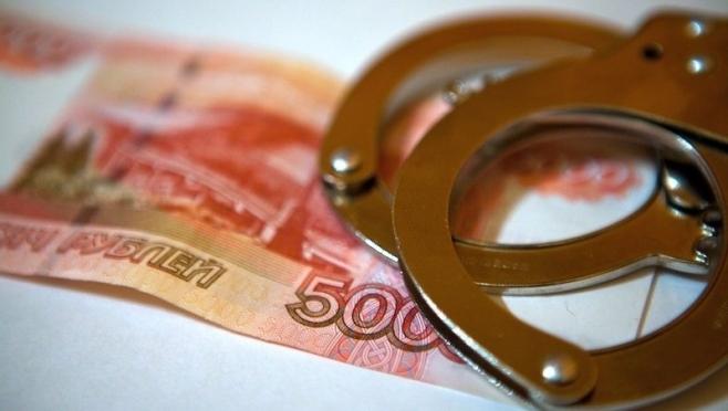 Экс-министр госимущества Наталья Хайруллова и её сыновья оштрафованы на 50 млн рублей