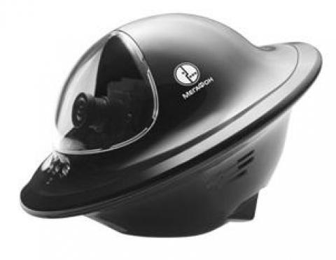 «Тарелка НЛО» присмотрит за домом и доложит обстановку
