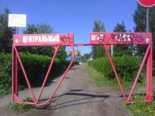До открытия купального сезона в Йошкар-Оле осталось 4 дня