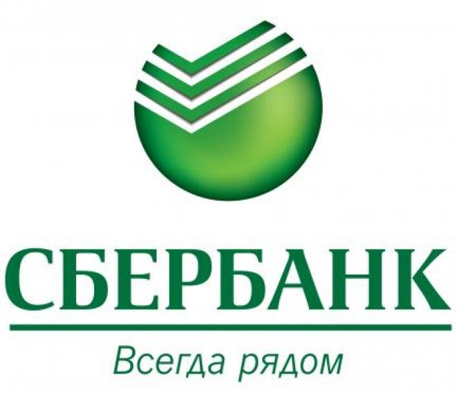 Сбербанк открыл первый в Кировской области офис самообслуживания