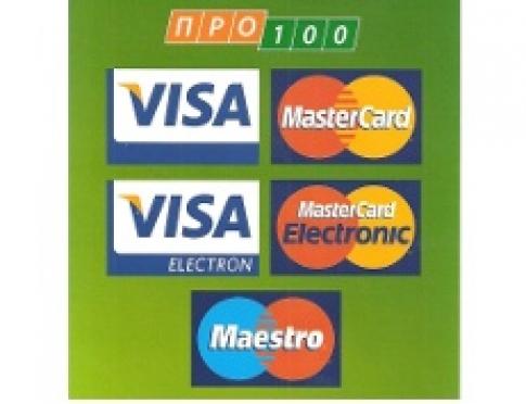 Теперь мы принимаем к оплате банковские карты!