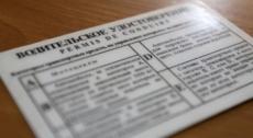 Жители Марий Эл будут сдавать экзамены на водительские права в два этапа