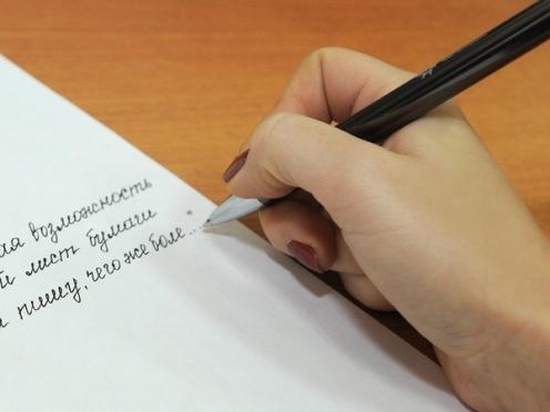 Школьники Марий Эл пишут итоговое сочинение