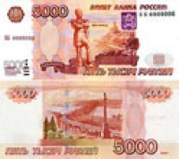Банковским работникам Марий Эл не хватает пятитысячных банкнот
