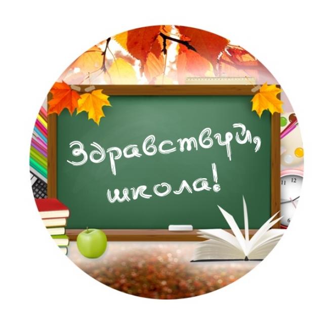 Сайт MariMedia подводит итоги школьного конкурса