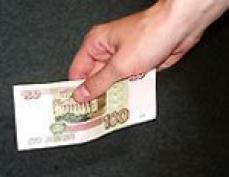 В столице Марий Эл банкиры обнаружили поддельную купюру