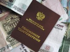 Пенсии россиян будут рассчитывать по новой формуле