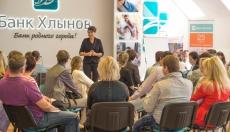 Первый мастер-класс проекта Бизнес 360 собрал в Банке «Хлынов» 60 предпринимателей.