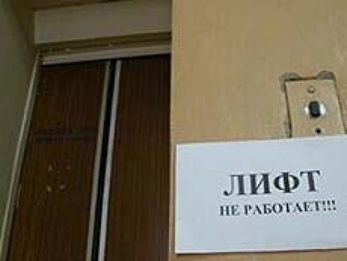 Жители йошкар-олинских высоток не будут платить за лифт? (Марий Эл)