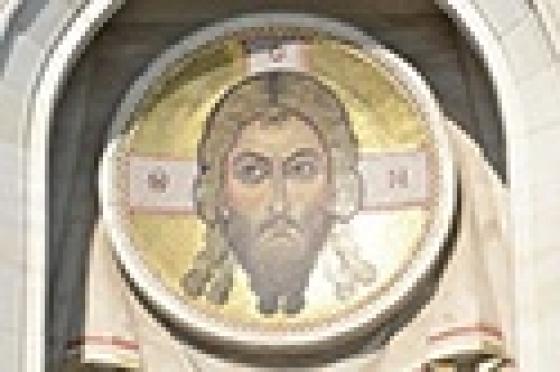 Нерукотворный Образ Господа Иисуса Христа празднуется сегодня