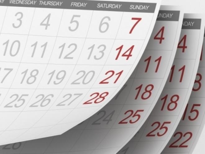 Защитникам Отечества не подарят дополнительный выходной