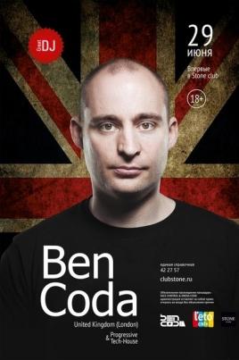 Ben Coda постер