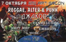 7 октября йошкар-олинский рок услышат и оценят в столице Татарстана