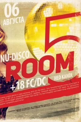 Room5 постер