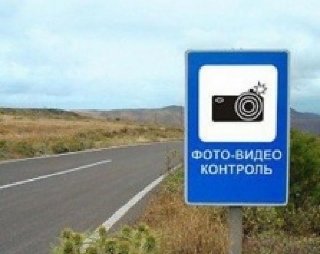 Сегодня водители Марий Эл увидят на дорогах новый знак