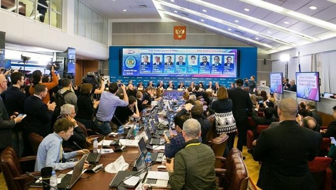 ЦИК РФ обработала 99,75% протоколов участковых комиссий