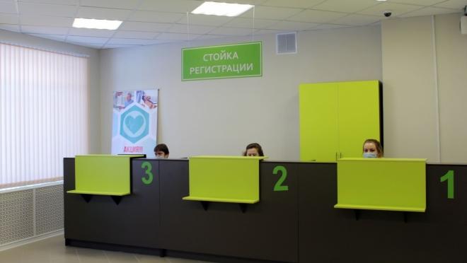 В Волжской районной поликлинике открылась новая регистратура
