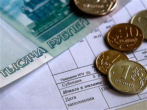 Прожиточный минимум в России уменьшился на 200 рублей