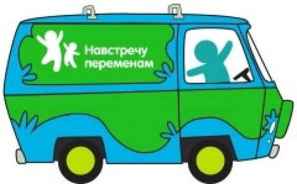 Прием заявок на конкурс социальных предпринимателей «Навстречу переменам» продлен до 12 ноября