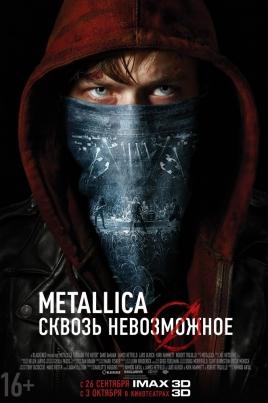 Metallica: Сквозь невозможное 3DMetallica: Through the Never постер