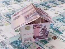 Ипотечный кредит под 13 процентов