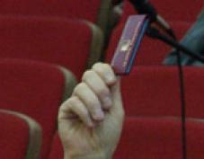 Депутаты Марий Эл присоединили свои голоса к парламентариям Поволжья