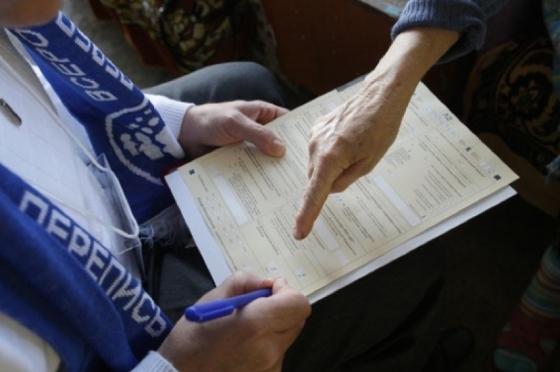 Росстат предлагает ввести штраф от 100 до 300 рублей за игнорирование участия в переписи населения