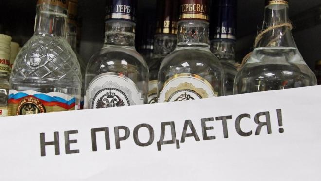 В Марий Эл планируют ограничить продажу спиртного, а в отдельные дни —  запретить