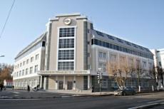 Центральный отдел полиции № 1 прекратил свое существование
