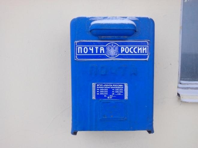 Противоправные действия сотрудников почты никак не отражаются на клиентах «Почты России»