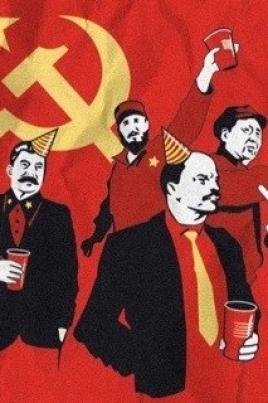 Вечеринка СССР постер