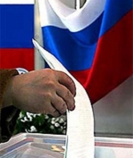Подведены первые итоги выборов Президента Российской Федерации на территории Марий Эл