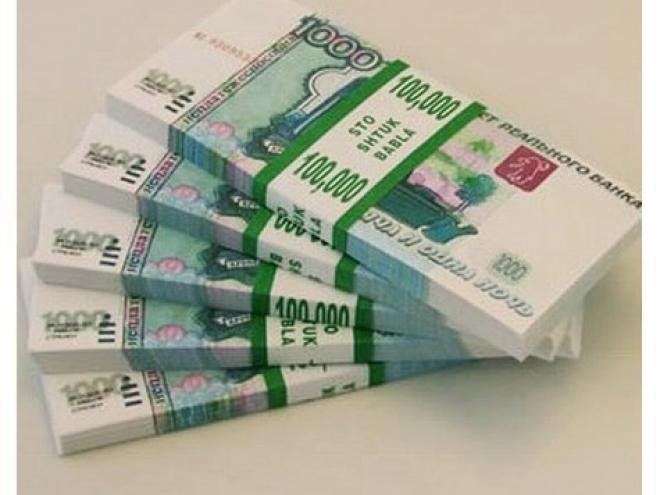 Таксист вернул 300 000 рублей, забытые в машине