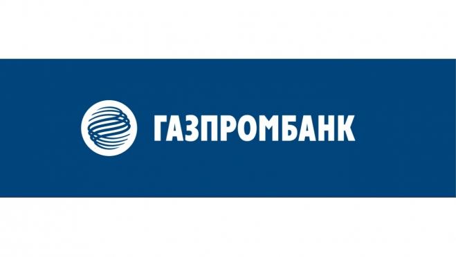 Газпромбанк снизил процентные ставки по рефинансированию ипотеки