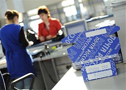 Работница почты — мошенница со стажем, присвоила 200 тысяч рублей