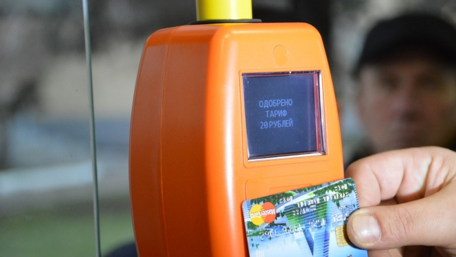 С 10 августа в троллейбусах Йошкар-Олы расплатиться за билет можно банковской картой