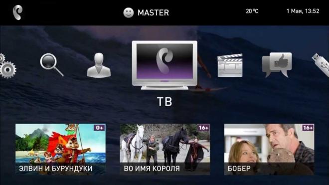В Марий Эл с начала лета пользователи Интерактивного ТВ воспользовались сервисом «Видеопрокат» свыше 10 тысяч раз