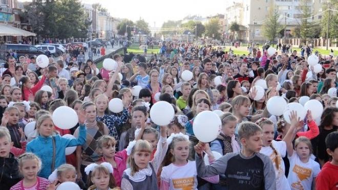 «Русское Радио Йошкар-Ола» приглашает жителей столицы отметить День Знаний